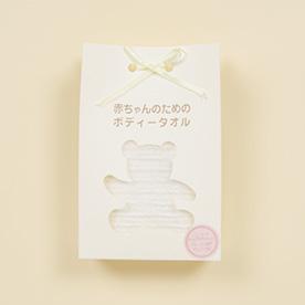 23ce28a973647 肌触り良さと吸水性に優れた綿100%の素材で作られた「くまみみ」が可愛らしいベビーポンチョと、ふんわりとやわらかいコットン100%の赤ちゃんの為の ボディタオルと ...