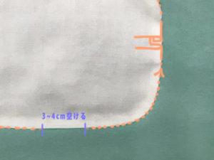 800x600中縫いの仕方2