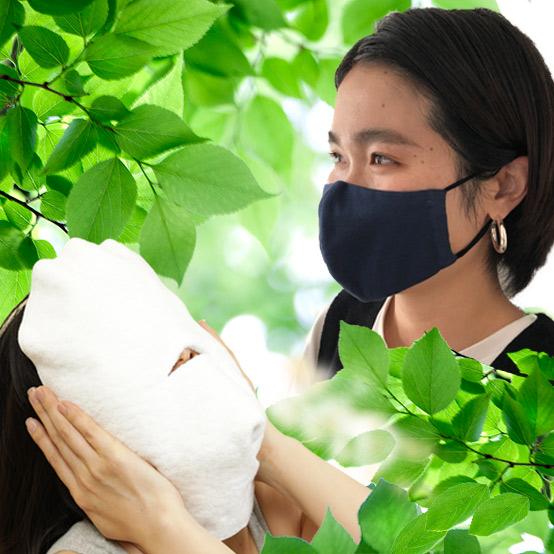 肌美人セット レイヤード・マスクと蒸美人フェイスマスク